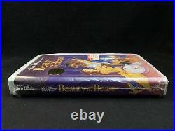 Vintage Rare Black Diamond Beauty and the Beast VHS #1325 Walt Disney Classic